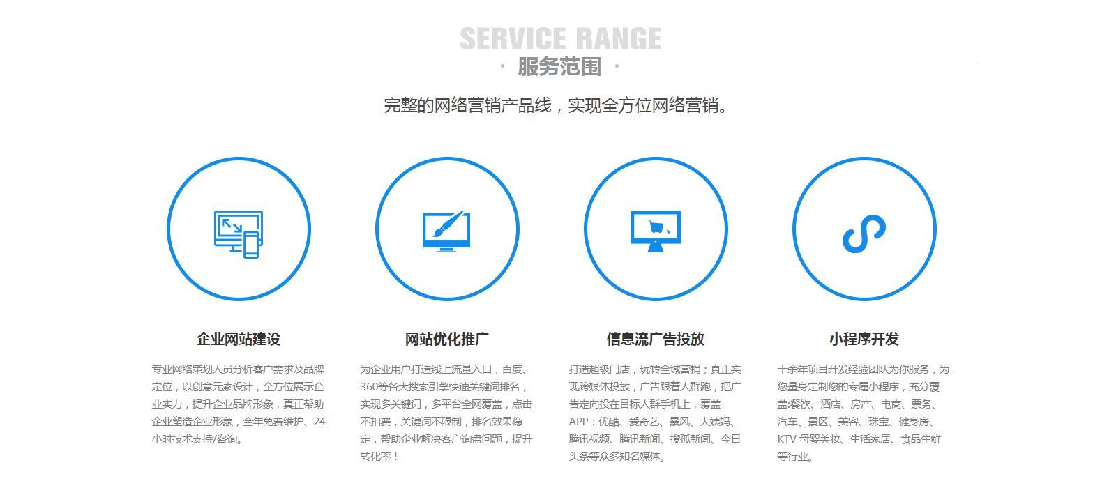 郑州网络推广公司-航迪科技