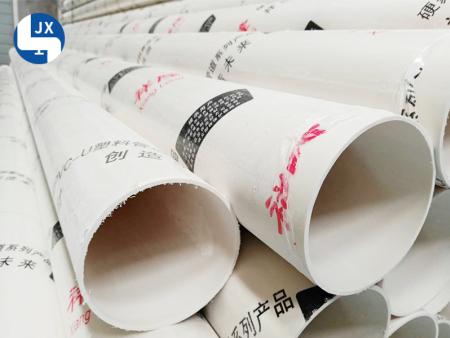 临沂PVC穿线管