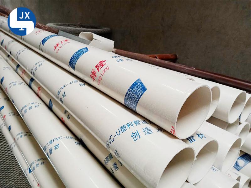 PVC穿线管