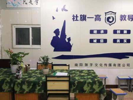 軍事化合作學校的內務風采