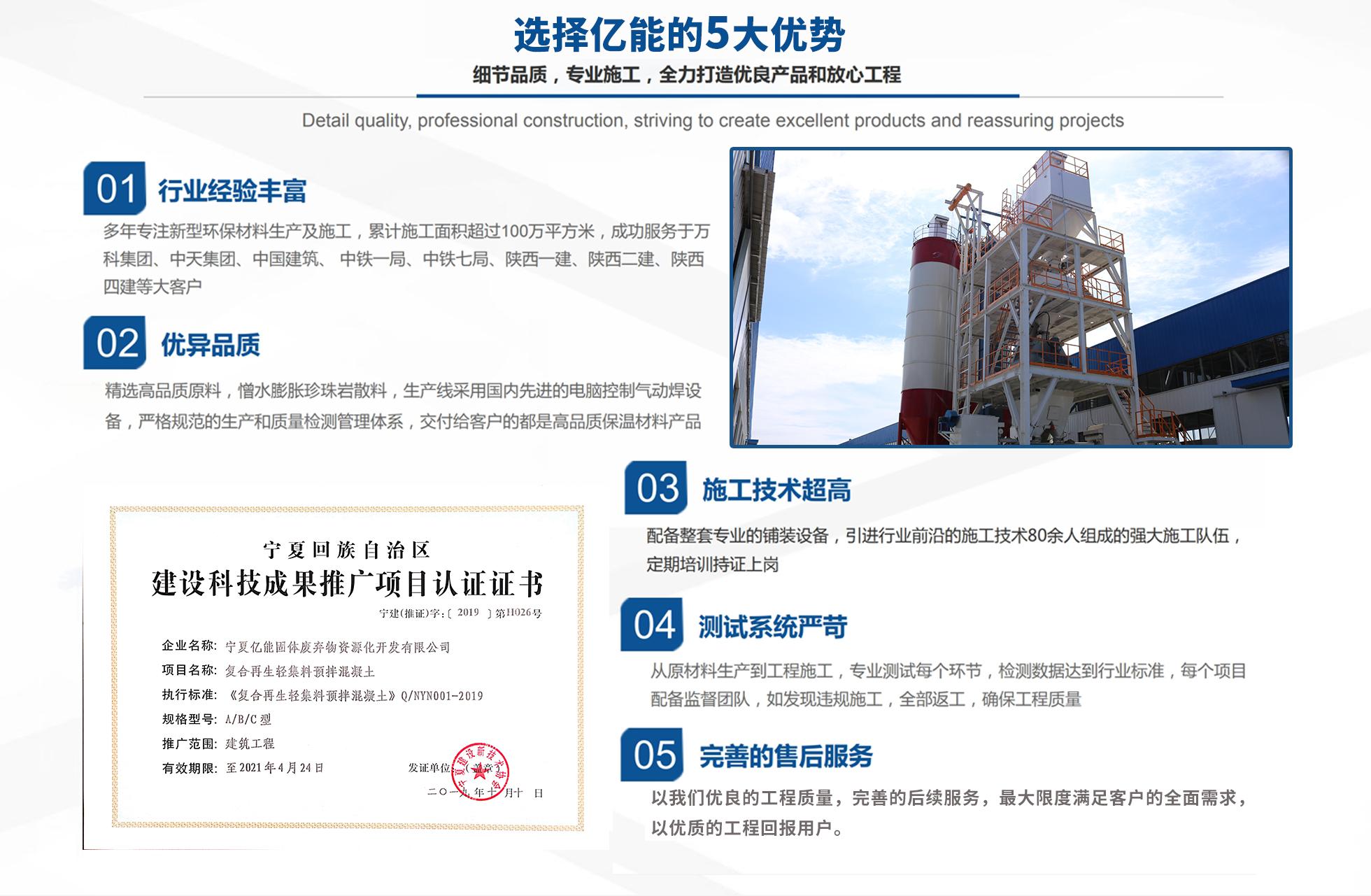 宁夏轻集料|甘肃轻集料生产|宁夏复合再生轻集料预拌混凝土