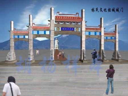 比干庙—林氏文化祖城城门