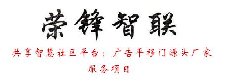 郑州荣锋科技有限公司