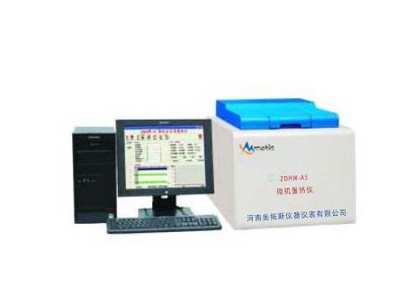ZDHW-A5微机量热仪