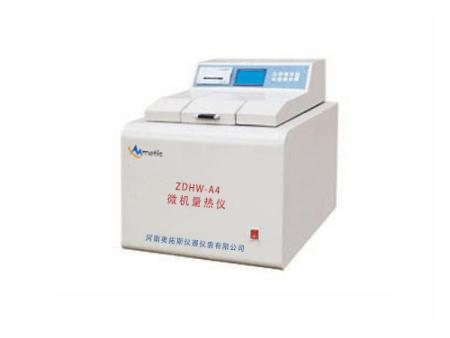 ZDHW-A4微机全自动量热仪