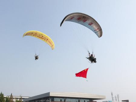 动力伞训练