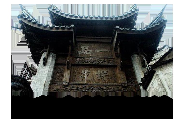 苏州东山陆巷古村特产直销网