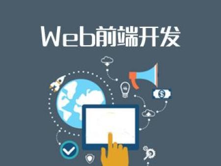 為什么要做網站? 邯鄲網絡公司 邯鄲后浪