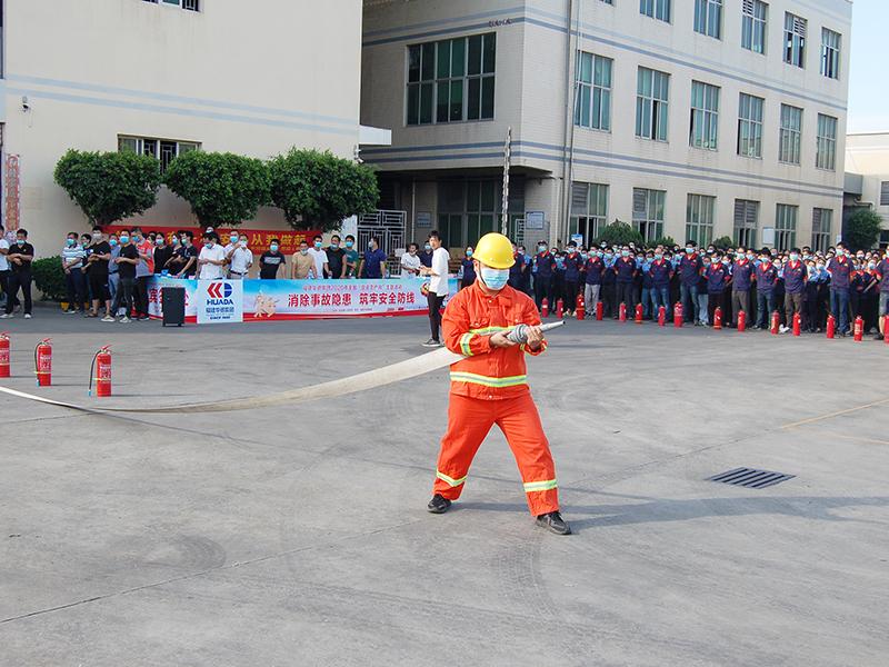 消除事故隱患,筑牢安全防線 ——福建華德集團2020年夏季消防演練