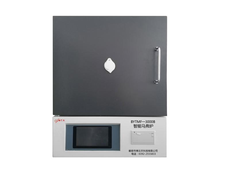 BYTMF-3000B智能马弗炉