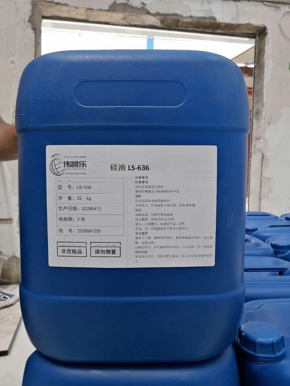 烟台聚氨酯发泡助剂 烟台聚氨酯发泡助剂厂家