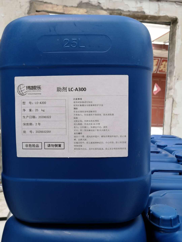 延迟胺催化剂wkl-A300