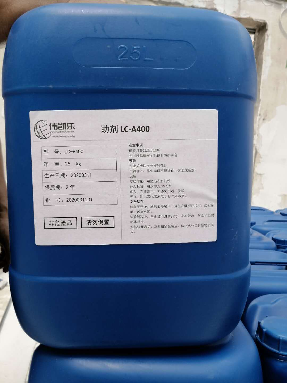 延迟胺催化剂wkl-A400
