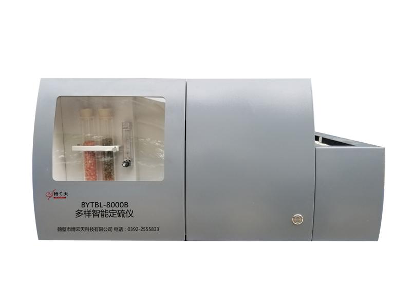 煤中硫含量的测定选BYTDL-8000B多样智能定硫仪