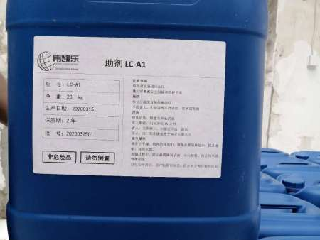水性聚氨酯发泡助剂需要注意什么?优势是什么?