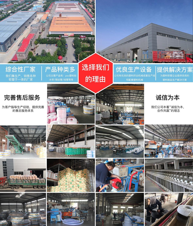 潍坊现代塑胶有限公司是山东PVC增强软管行业知名企业,专注研发生产Pvc软管,塑料软管,水带,钢丝管,线管,蛇皮管,纤维管,高压管,复合管,橡塑管,塑筋管等。公司占地面积200亩,现代化标准厂房55000平方米,生产线120条,年产能力6万吨,具有外贸自营进出口权。公司有优良的塑料挤出机械成套生产线和配套塑料机械,,检测设备齐全,技术力量雄厚,创新研发能力强大,获得40多项专利。  为塑料软管企业提供系统的塑料制品生产解决方案,为客户提供系统的生产线,指导生产经验,提供完善的售后服务体系,获得用户的认可与