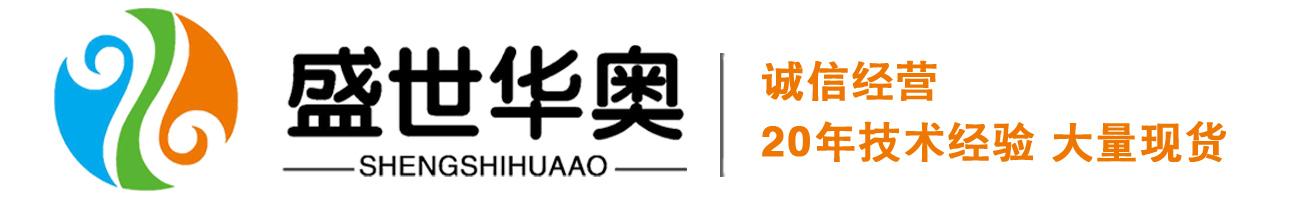 甘肅盛世華美節能保溫材料工程有限公司