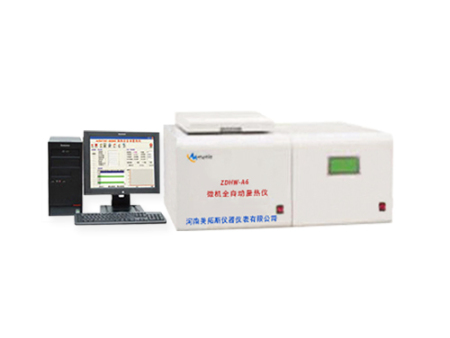 ZDHW-A6微机全自动量热仪