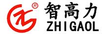 肇庆市智高电机有限公司