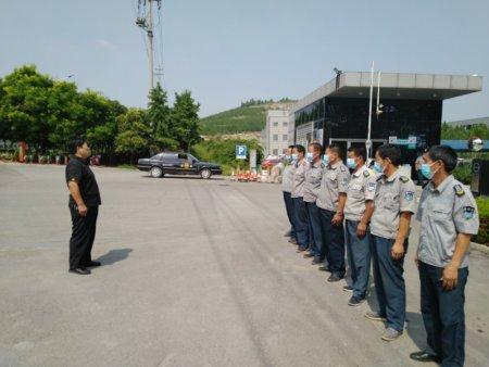 山东坤安保安服务有限公司夏季各岗点培训
