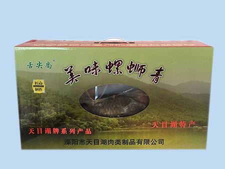 乐虎足球鱼类lehu vip