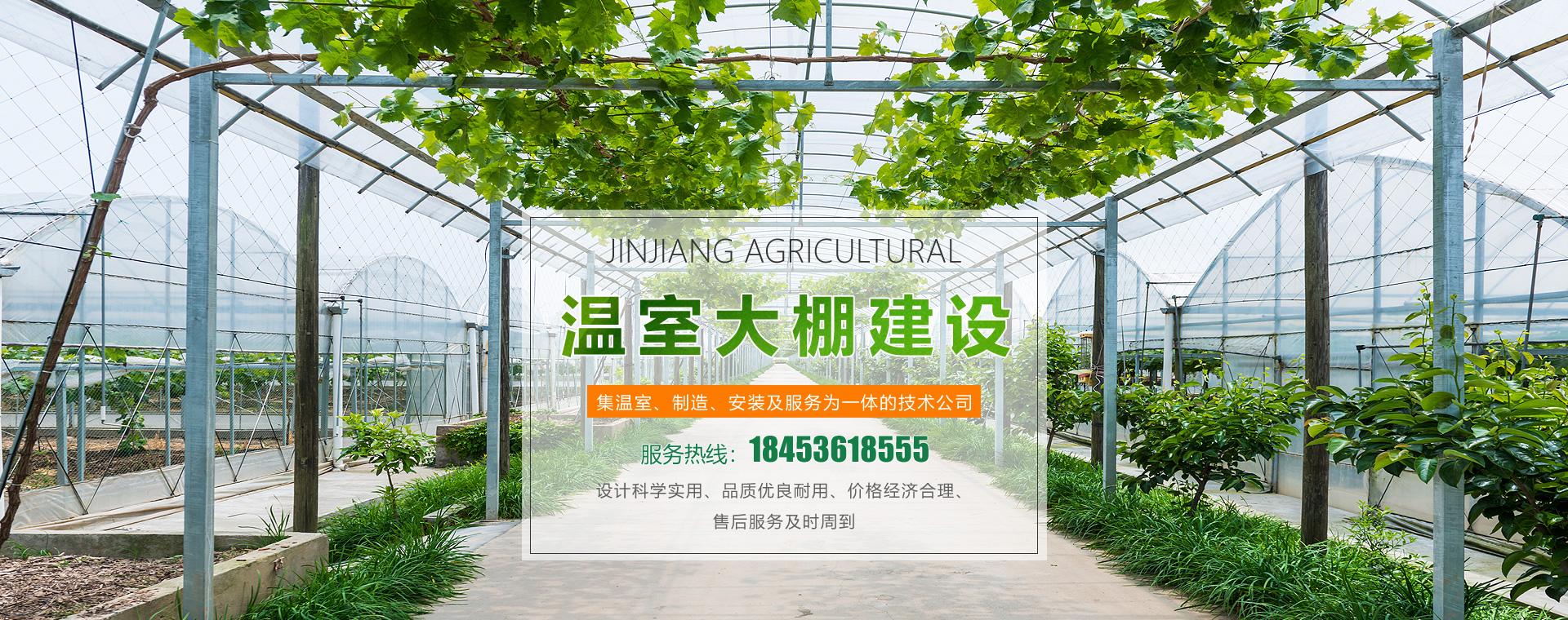 青州市金江农业科技有限公司