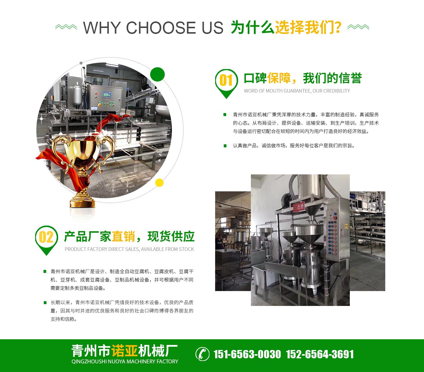 青州市诺亚机械厂优点