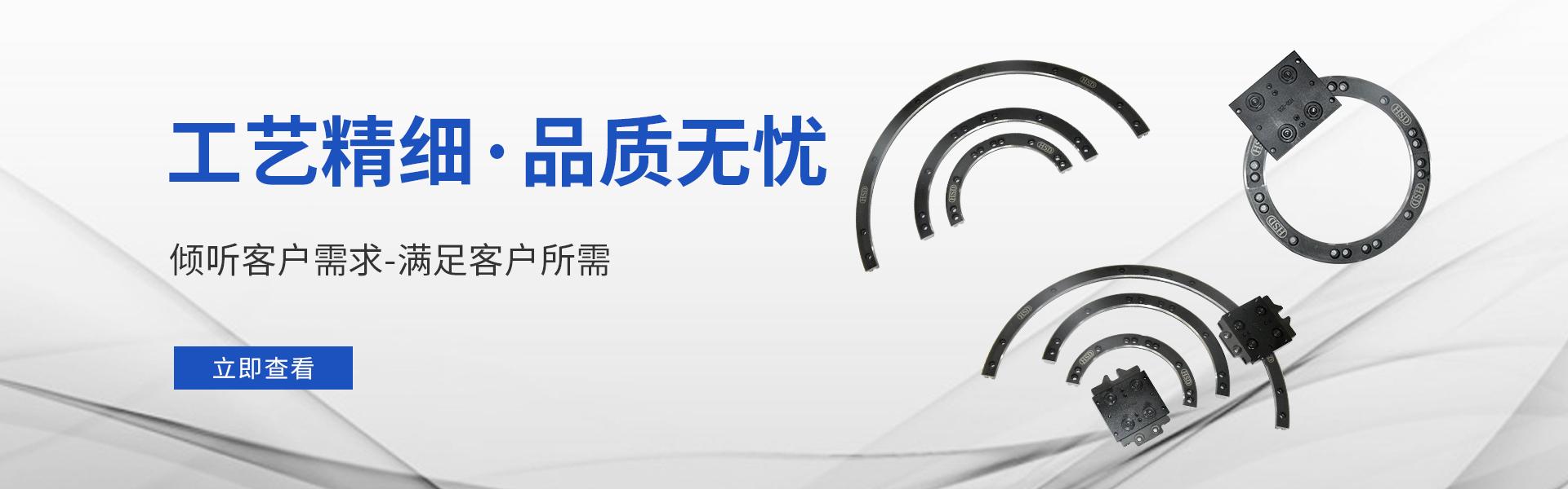 环形导轨生产厂家直销-圆弧轨道导轨