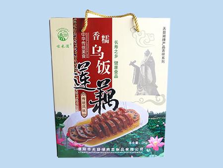 乌饭莲藕(礼盒装)