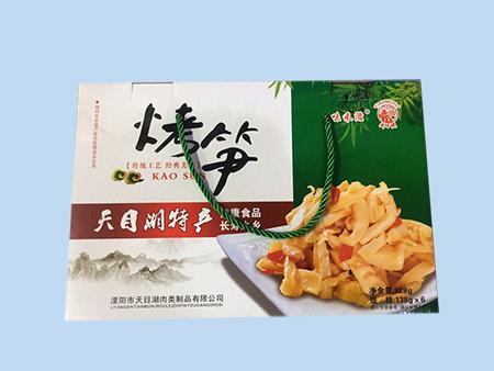 烤笋(礼盒烤笋)
