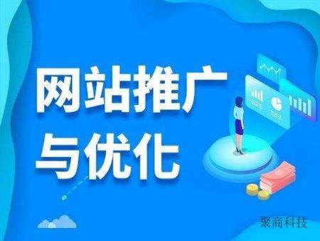 郑州航空港区网络推广外包服务公司