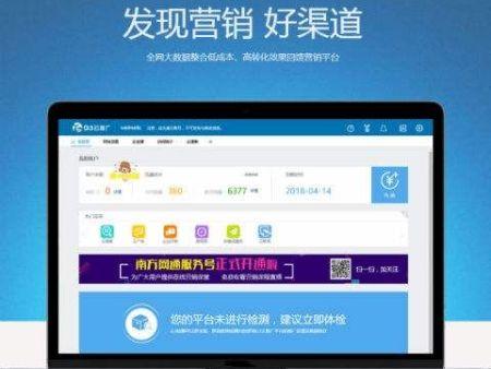 新郑网络推广公司哪家好