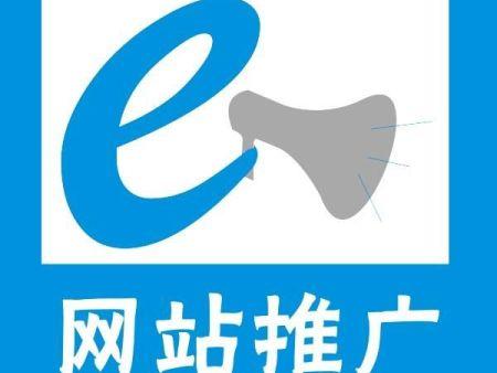 中牟網絡推廣外包服務公司