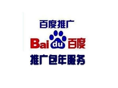 郑州网站开发网络推广
