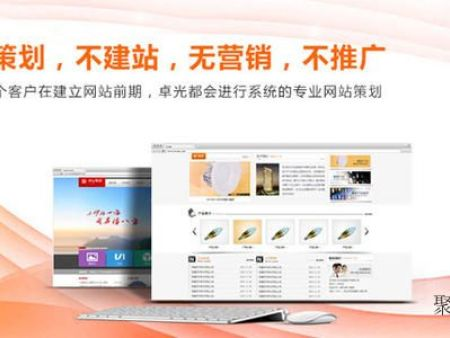 郑州金水网络推广服务外包