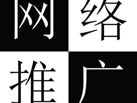 郑州网站建设郑州网络推广