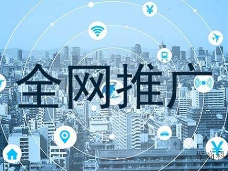 郑州金水网络推广公司