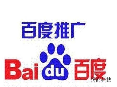 鄭州網絡推廣用哪個公司