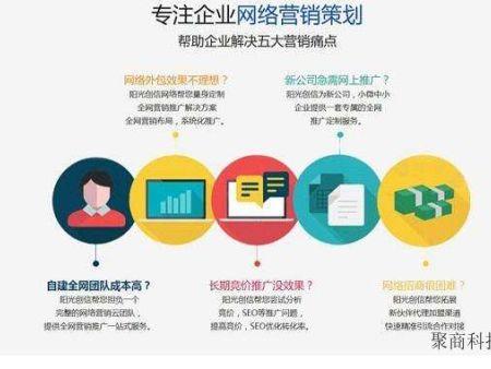 鄭州惠濟區網絡推廣公司