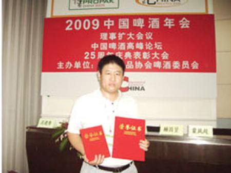 2009中国啤酒年会金奖