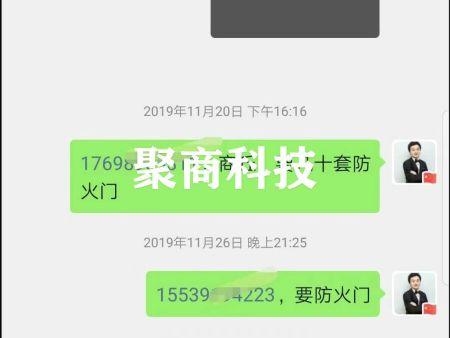 河南聚泰实业有限公司郑州分公司