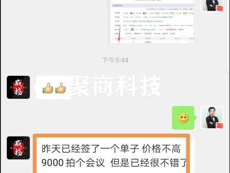 鄭州企業網絡營銷