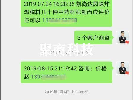 郑州百度推广代理商