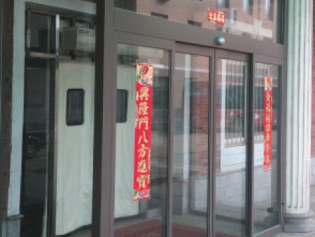 沈陽鴻盛德曼自動門朝陽市中心血站成功案例