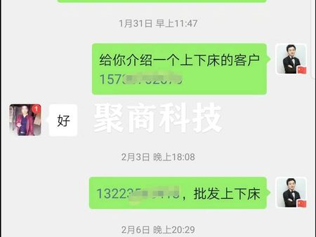 郑州网络营销外包哪家专业