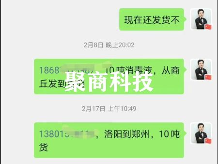 郑州腾远货运有限公司