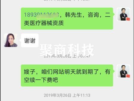 郑州网站优化哪家好