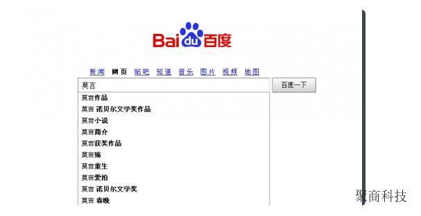 郑州网络推广下拉公司