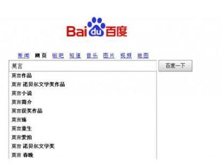 郑州网络营销怎么样