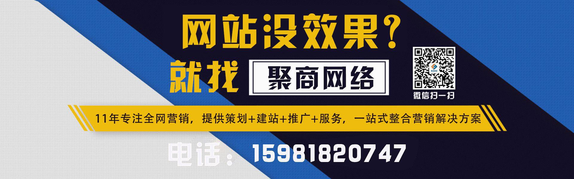鄭州網絡推廣